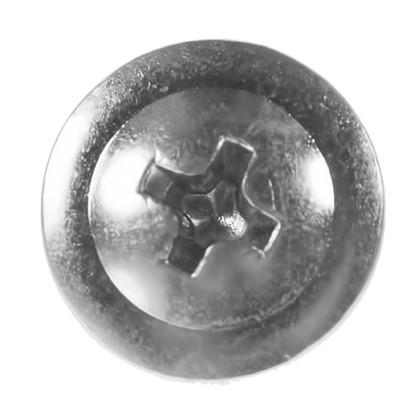 Купить Саморезы для тонких пластин Omax оцинкованные 4.2х25 мм на вес дешевле