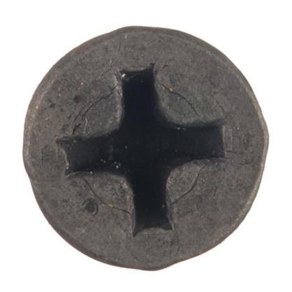 Саморезы гипсокартон-металл 3.5х32 мм 30 шт.