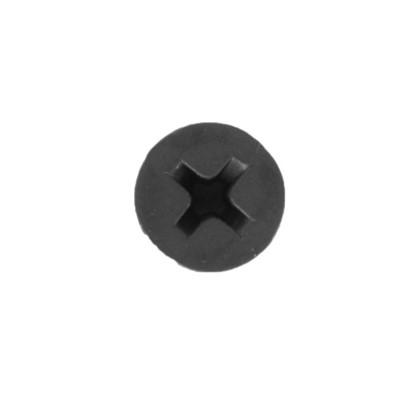 Саморезы гипсокартон-металл 3.5х41 мм 650 шт.