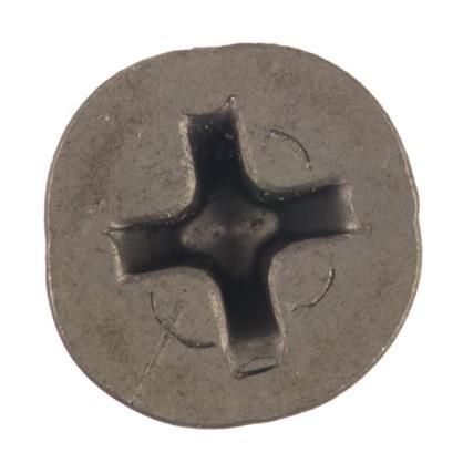 Саморезы гипсокартон-металл 3.5х45 мм 22 шт.