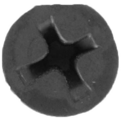 Саморезы гипсокартон-металл 3.5х45 мм 600 шт.