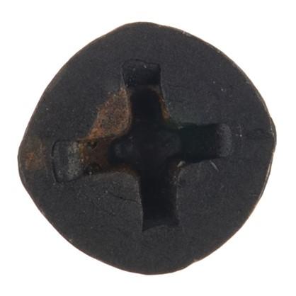 Саморезы гипсокартон-металл 3.8х65 мм 11 шт.