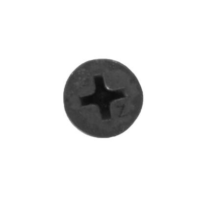 Саморезы гипсокартон-металл 4.2х90 мм 150 шт.