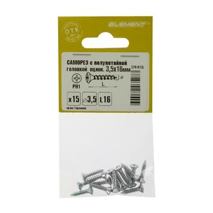 Купить Саморезы полупотайная головка 3.5х16 мм цвет хром 15 шт. дешевле