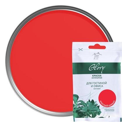 Купить Саше для гостиной и офиса цвет красный коралл 50 мл дешевле