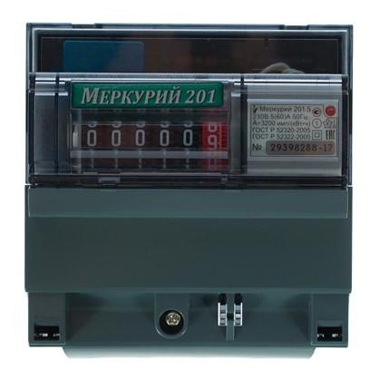 Купить Счетчик Меркурий 201 однофазный дешевле