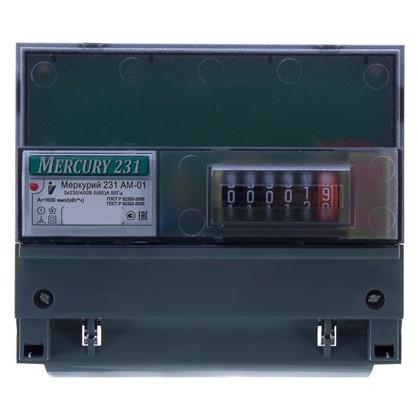 Купить Электросчетчик Меркурий 231 АМ-01 трёхфазный дешевле