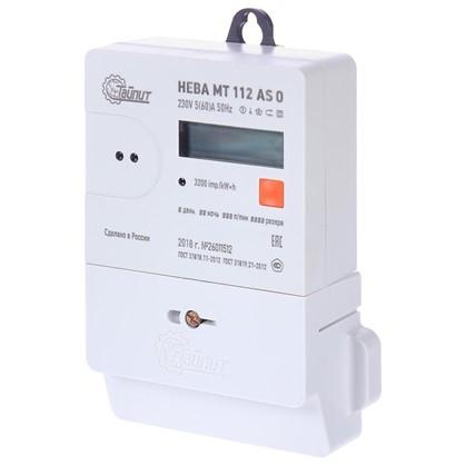 Счетчик Нева МТ 112 AS O 5(60)А однофазный цена