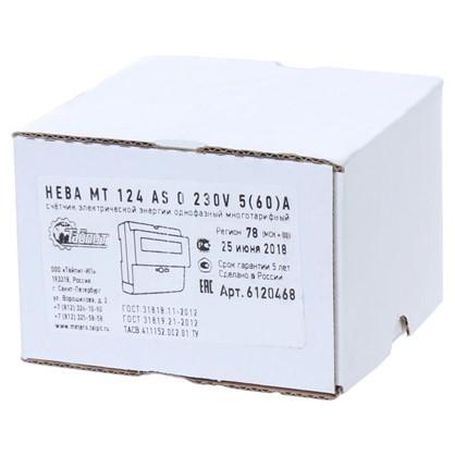 Купить Счетчик Нева МТ 124 ASO 5(60)А однофазный недорого