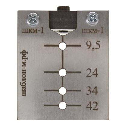 Шаблон-кондуктор для эксцентриковых стяжек ШКМ-1