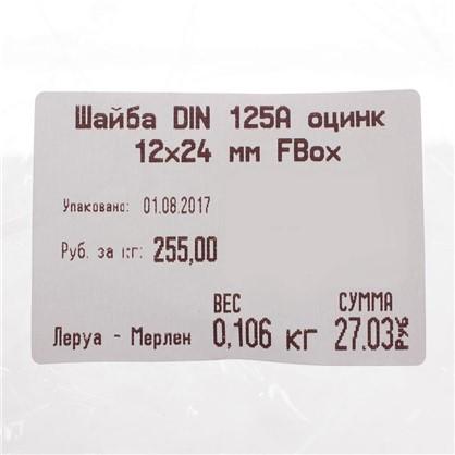 Купить Шайба DIN 125A 12 мм на вес дешевле