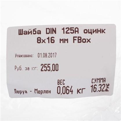 Купить Шайба DIN 125A 8 мм на вес дешевле