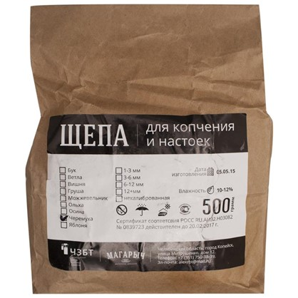 Купить Щепа Магарыч Черёмуха 500 г для копчения и настоек дешевле