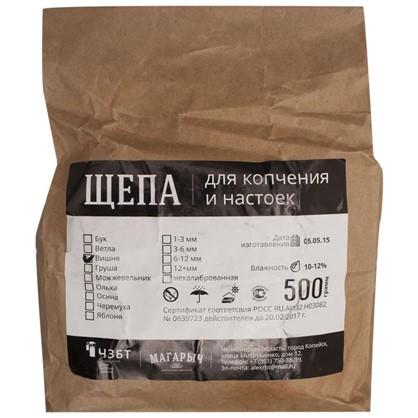 Купить Щепа Магарыч Вишня 500 г для копчения и настоек дешевле