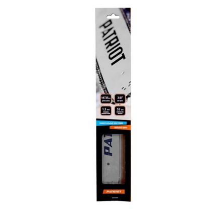 Шина Patriot 14 дюймов с пазом 1.3 мм и шагом цепи 3/8 дюйма в 52 звена