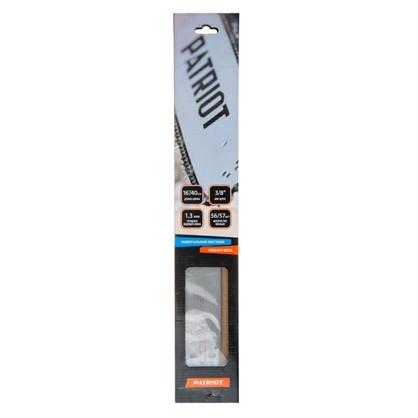 Шина Patriot 16 дюймов с пазом 1.3 мм и шагом цепи 3/8 дюйма
