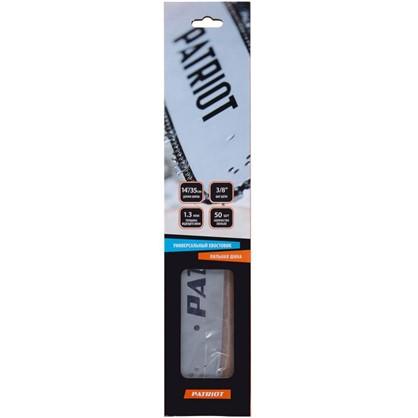 Купить Шина Patriot Garden 14 дюймов с пазом 13 мм и шагом цепи 3/8 дюйма дешевле