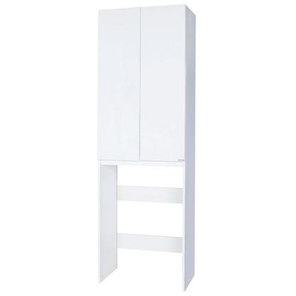 Купить Шкаф для ванной напольный для стиральной машины 64 см дешевле