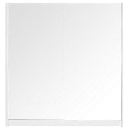 Купить Зеркальный шкаф Квадро 75 см цвет белый дешевле