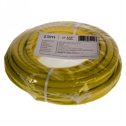 Шланг для полива Cellfast 1/2 дюйма 15 м