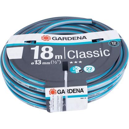 Шланг для полива Gardena Classic 18 м