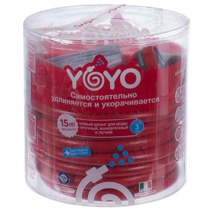 Шланг для полива YOYO 3/8 дюйма удлиняющийся 15 м