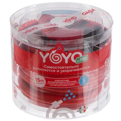 Купить Шланг для полива YOYO удлиняющийся 15 м дешевле