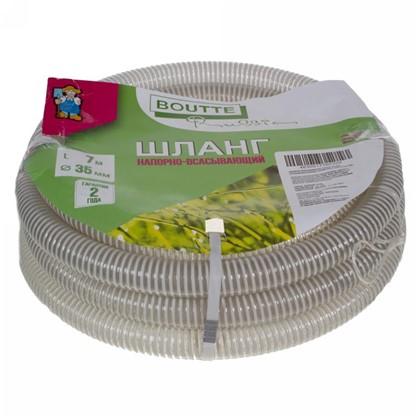 Шланг садовый напорно-вакуумный 35 мм 7 м