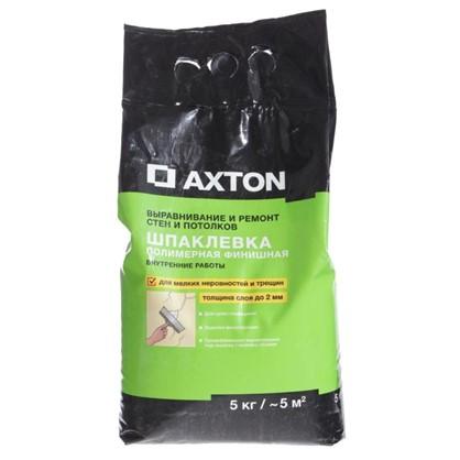 Купить Шпаклевка полимерная финишная Axton 5 кг дешевле