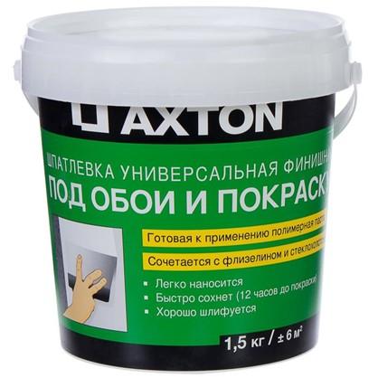 Купить Шпаклевка Axton универсальная 1.5 кг дешевле