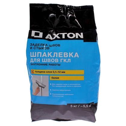 Купить Шпаклевка для швов гипсокартона Axton 5 кг дешевле