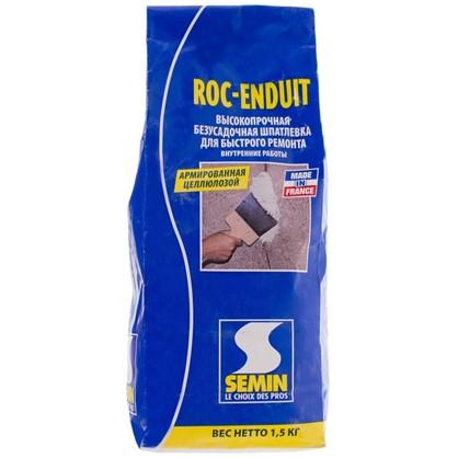 Купить Шпаклевка для заделки и ремонта Semin Roc-Enduit 1.5 кг дешевле