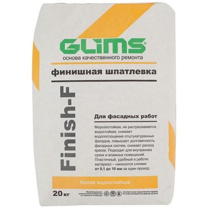 Купить Шпаклевка фасадная финишная Glims Finish-F 20 кг дешевле