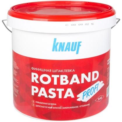 Купить Шпаклевка финишная Knauf Ротбанд Паста Профи 18 кг дешевле