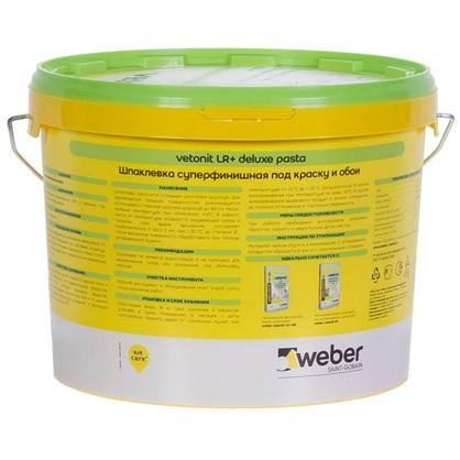 Купить Шпаклевка готовая Weber vetonit pasta 18 кг дешевле