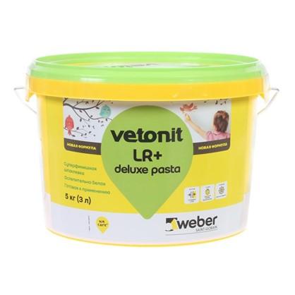 Купить Шпаклевка готовая Weber vetonit pasta 5 кг дешевле