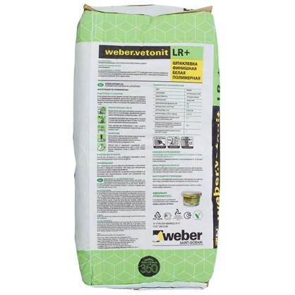 Купить Шпаклевка полимерная финишная Weber Vetonit LR Plus 20 кг дешевле