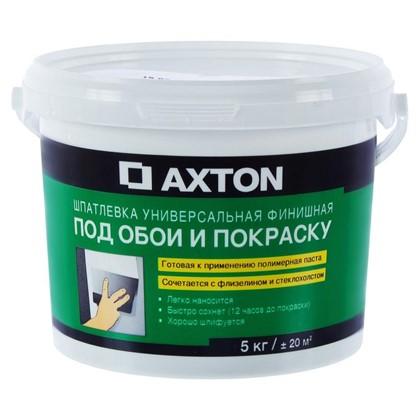 Купить Шпаклевка универсальная финишная Axton 5 кг дешевле