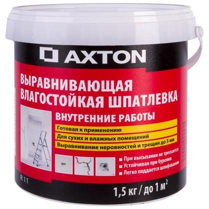 Купить Шпаклевка влагостойкая Axton 1.5 кг дешевле