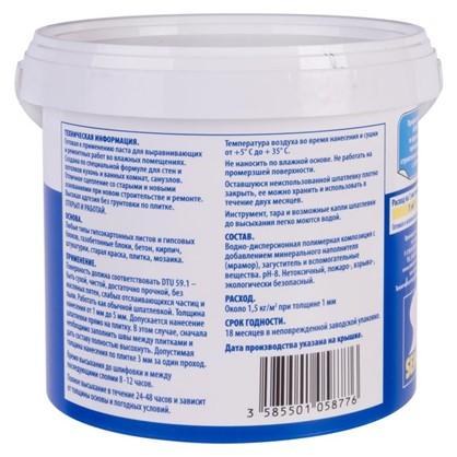 Шпаклевка влагостойкая выравнивающая Semin 1.5 кг