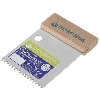 Шпатель зубчатый Dominus 80 мм S2 нержавеющая сталь