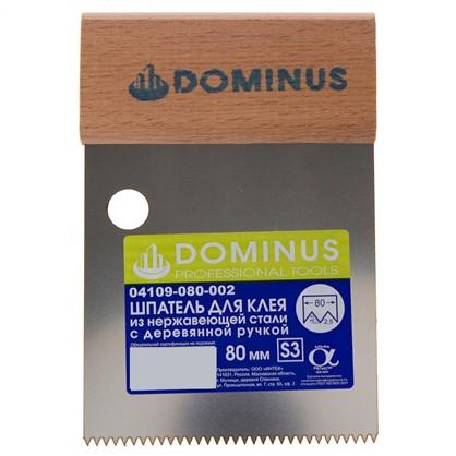 Шпатель зубчатый Dominus 80 мм S3 нержавеющая сталь