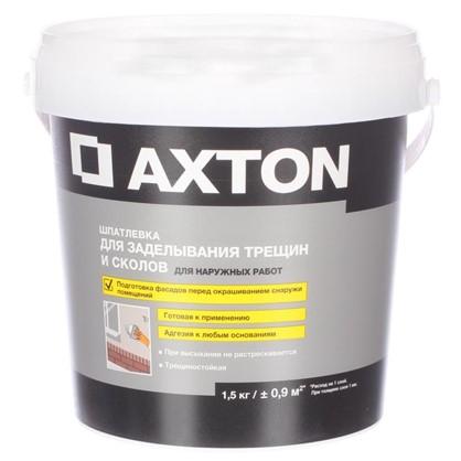 Купить Шпатлевка для трещин для фасадов Axton 1.5 кг дешевле