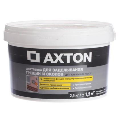 Купить Шпатлевка для трещин для фасадов Axton 2.5 кг дешевле