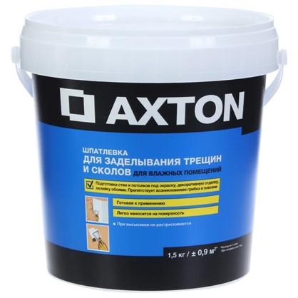 Купить Шпатлевка для трещин для влажных помещений Axton 1.5 кг дешевле