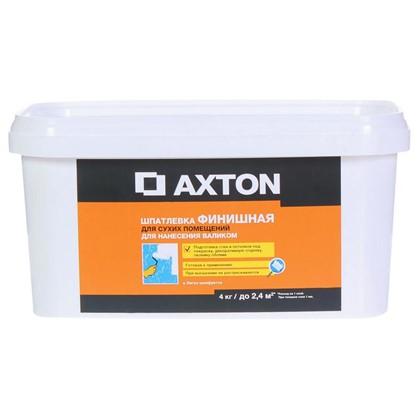 Купить Шпатлевка финишная Axton для сухих помещений 4 кг дешевле