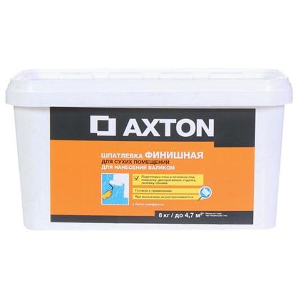 Купить Шпатлевка финишная Axton для сухих помещений 8 кг дешевле