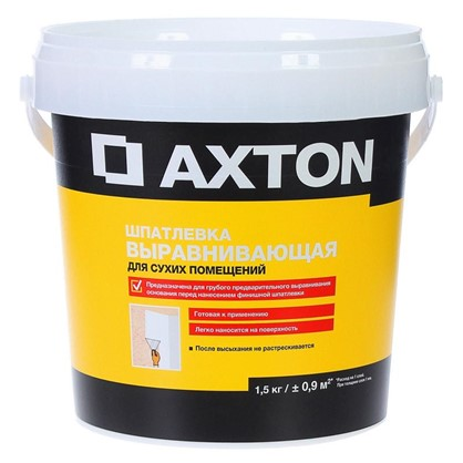 Купить Шпатлевка выравнивающая для сухих помещений Axton 1.6 кг дешевле