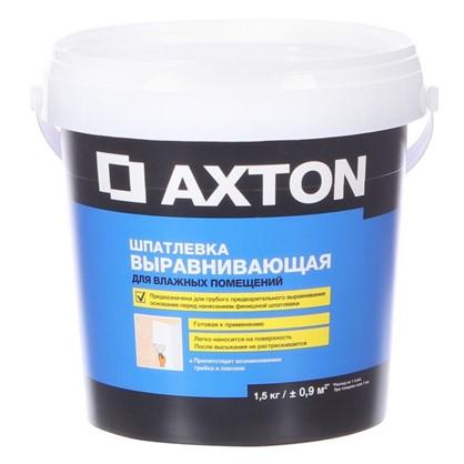Купить Шпатлевка выравнивающая для влажных помещений Axton 1.5 кг дешевле