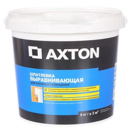 Купить Шпатлевка выравнивающая для влажных помещений Axton 5 кг дешевле